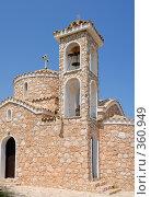 Купить «Церковь Святого Ильи. Протарас. Кипр», фото № 360949, снято 13 апреля 2007 г. (c) Евгений Дробжев / Фотобанк Лори