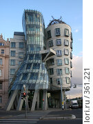 Купить «Прага. Танцующий дом», фото № 361221, снято 4 июля 2008 г. (c) Наталья Белотелова / Фотобанк Лори