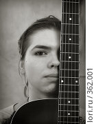 Купить «Маша и гитара», фото № 362001, снято 19 февраля 2006 г. (c) Сергей Юрьев / Фотобанк Лори