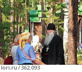Купить «Беседа со старцем», фото № 362093, снято 17 июля 2008 г. (c) Сергей Лебедев / Фотобанк Лори