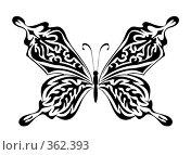 Купить «Бабочка», иллюстрация № 362393 (c) Сергей Лаврентьев / Фотобанк Лори