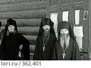 Купить «Православные монахи. Три возраста...», фото № 362401, снято 17 июля 2008 г. (c) Сергей Лебедев / Фотобанк Лори