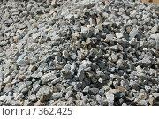Купить «Камни», фото № 362425, снято 25 апреля 2008 г. (c) uioio / Фотобанк Лори