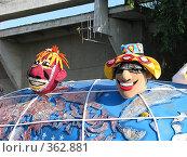 Купить «Все мы такие разные», фото № 362881, снято 18 июля 2008 г. (c) Марат Кабиров / Фотобанк Лори