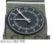 Купить «Городские часы», фото № 363109, снято 20 июля 2008 г. (c) Марат Кабиров / Фотобанк Лори