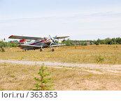 Купить «Биплан», фото № 363853, снято 2 августа 2006 г. (c) Анатолий Заводсков / Фотобанк Лори