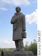 Купить «Памятник поэту Николаю Рубцову в Вологде», фото № 364057, снято 21 июня 2008 г. (c) Игорь Мошкин / Фотобанк Лори