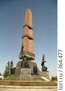 Купить «Монумент дружбы народов. Уфа», эксклюзивное фото № 364477, снято 17 августа 2018 г. (c) Free Wind / Фотобанк Лори
