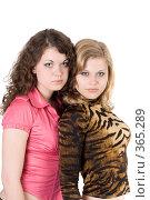 Купить «Две девушки», фото № 365289, снято 17 мая 2008 г. (c) Сергей Сухоруков / Фотобанк Лори