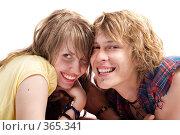 Купить «Улыбающиеся пара», фото № 365341, снято 18 мая 2008 г. (c) Сергей Сухоруков / Фотобанк Лори