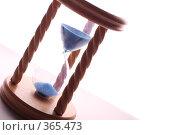 Купить «Песочные часы», фото № 365473, снято 26 июня 2008 г. (c) Pshenichka / Фотобанк Лори