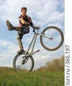Купить «Байкер», фото № 366197, снято 5 мая 2006 г. (c) Losevsky Pavel / Фотобанк Лори