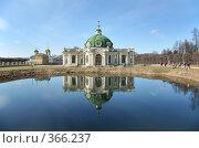 Купить «Кусково, Москва», фото № 366237, снято 18 июля 2018 г. (c) Losevsky Pavel / Фотобанк Лори