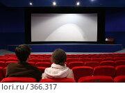 Купить «Парочка в кинотеатре», фото № 366317, снято 20 марта 2019 г. (c) Losevsky Pavel / Фотобанк Лори