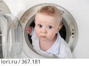 Купить «Ребенок высунулся из стиральной машины», фото № 367181, снято 21 октября 2018 г. (c) Losevsky Pavel / Фотобанк Лори