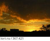 Купить «Закат», фото № 367421, снято 17 июля 2006 г. (c) Losevsky Pavel / Фотобанк Лори
