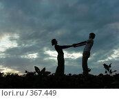 Купить «Пара вечером», фото № 367449, снято 23 июля 2006 г. (c) Losevsky Pavel / Фотобанк Лори