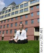 Купить «Деловая женщина медитирует», фото № 367461, снято 30 июля 2006 г. (c) Losevsky Pavel / Фотобанк Лори