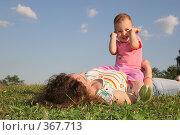 Купить «Мать с ребенком на поляне», фото № 367713, снято 14 ноября 2019 г. (c) Losevsky Pavel / Фотобанк Лори