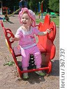 Купить «Маленькая девочка на качелях», фото № 367737, снято 15 августа 2018 г. (c) Losevsky Pavel / Фотобанк Лори