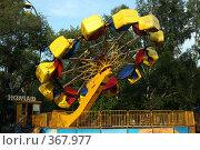 Купить «Новокузнецк, городской парк, карусель», фото № 367977, снято 22 июля 2008 г. (c) Zemlyanski Alexei / Фотобанк Лори