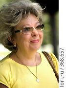 Купить «Улыбающаяся женщина», фото № 368657, снято 21 июля 2008 г. (c) Короткая Юлия / Фотобанк Лори