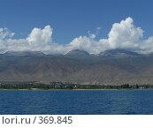 Купить «Северный берег озера Иссык-Куль (г.Чолпон-Ата), Киргизия», фото № 369845, снято 5 июня 2008 г. (c) Марина Стукалова / Фотобанк Лори