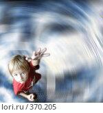 Купить «Ребенок протягивает руку», фото № 370205, снято 23 апреля 2019 г. (c) Лисовская Наталья / Фотобанк Лори
