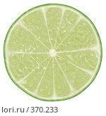 Купить «Ломтик лайма», иллюстрация № 370233 (c) sav / Фотобанк Лори