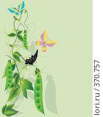 Абстрактный фон. Бабочки и горох. Стоковая иллюстрация, иллюстратор Катыкин Сергей / Фотобанк Лори