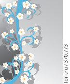 Абстрактный цветочный фон. Стоковая иллюстрация, иллюстратор Катыкин Сергей / Фотобанк Лори