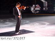 Купить «Эдвин Мартон», фото № 372017, снято 25 марта 2008 г. (c) Сергей Лаврентьев / Фотобанк Лори