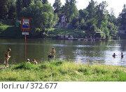 Купить «Купаться запрещено, Москва, Кузьминки», фото № 372677, снято 25 июля 2008 г. (c) Anna / Фотобанк Лори