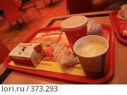 "Купить «""МАК-ДАК"" по-петрозаводски», фото № 373293, снято 19 июля 2008 г. (c) анна кузнецова / Фотобанк Лори"