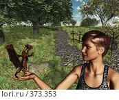 Купить «Разговор с драконом», иллюстрация № 373353 (c) sav / Фотобанк Лори