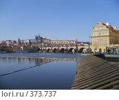 Прага, вид с правого берега Влтавы (2006 год). Стоковое фото, фотограф Андрей Толстик / Фотобанк Лори