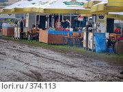 Купить «Придорожные перекусочные», фото № 374113, снято 17 июня 2008 г. (c) Крупнов Денис / Фотобанк Лори