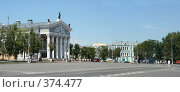 Купить «Панорама площади Ленина г. Гомеля», фото № 374477, снято 12 июля 2008 г. (c) Андрей Рыбачук / Фотобанк Лори