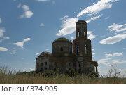 Купить «История», фото № 374905, снято 8 июля 2008 г. (c) Ермаков Андрей / Фотобанк Лори