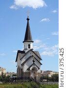 Купить «Православная церковь на Средней Рогатке», фото № 375425, снято 26 июля 2008 г. (c) Наталья Белотелова / Фотобанк Лори