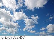 Небо. Стоковое фото, фотограф Катыкин Сергей / Фотобанк Лори