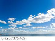 Море и облака. Стоковое фото, фотограф Катыкин Сергей / Фотобанк Лори