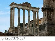 Купить «Руины римского форума. Италия», фото № 376557, снято 24 июня 2007 г. (c) Павел Коновалов / Фотобанк Лори