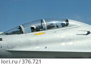 Военный самолет Су-30, фото № 376721, снято 5 августа 2005 г. (c) Андрей Армягов / Фотобанк Лори
