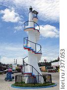 Купить «Смотровая башня - маяк», фото № 377053, снято 7 июля 2008 г. (c) Валерий Шанин / Фотобанк Лори