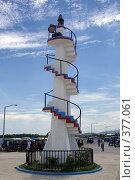 Купить «Смотровая башня - маяк», фото № 377061, снято 7 июля 2008 г. (c) Валерий Шанин / Фотобанк Лори
