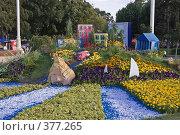 Купить «Клумба, элемент ландшафтного дизайна», фото № 377265, снято 16 июля 2018 г. (c) Эдуард Межерицкий / Фотобанк Лори