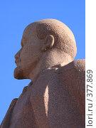 Купить «Фрагмент памятника В.И. Ленина в городе Караганда.», фото № 377869, снято 29 июля 2008 г. (c) Михаил Николаев / Фотобанк Лори