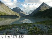 Купить «Вид на Озеро Аккем и гору Белуха», фото № 378233, снято 26 июня 2008 г. (c) Абдурагимова Наталия / Фотобанк Лори