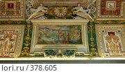 Купить «Фрагмент свода в галерее карт. Музей Ватикана. Рим, Италия», фото № 378605, снято 25 июля 2008 г. (c) Алексей Зарубин / Фотобанк Лори